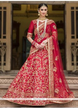 Auspicious Lehenga Saree For Reception