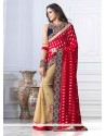 Red And Cream Jacquard Wedding Saree