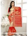 Precious Designer Saree For Festival