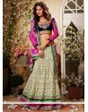 Elite Cream Embroidered Net Lehenga Choli