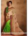 Pristine Cream And Green Georgette Party Wear Saree
