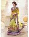 Glorious Net Yellow A Line Lehenga Choli