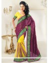 Yellow And Wine Shaded Georgette Half And Half Saree