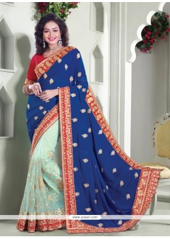 Entrancing Classic Designer Saree For Wedding