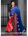 Red And Blue Chiffon Designer Saree