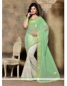 Majestic Georgette Patch Border Work Classic Designer Saree