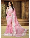 Heavenly Net Patch Border Work Designer Traditional Sarees