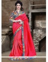Aspiring Pink Patch Border Work Bhagalpuri Silk Printed Saree