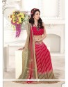 Mesmerizing Georgette Multi Colour Printed Saree