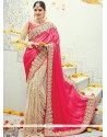 Perfervid Beige Traditional Saree