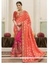 Staring Designer Saree For Reception