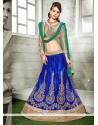 Fashionable Net Patch Border Work A Line Lehenga Choli