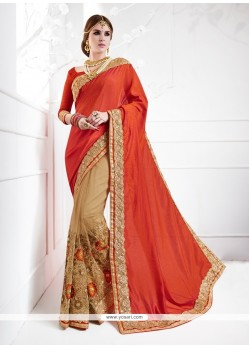 Distinctively Beige Net Classic Designer Saree