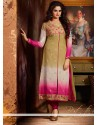 Off White And Beige Raw Silk Salwar Suit
