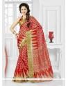 Vivacious Print Work Silk Printed Saree