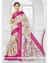 Arresting Silk Print Work Printed Saree