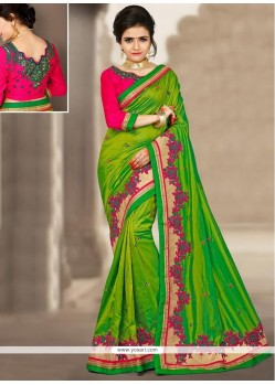 Glamorous Art Silk Designer Traditional Saree