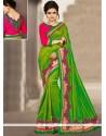 Glamorous Art Silk Designer Traditional Saree