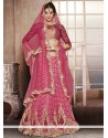 Dazzling Pink Zari Work Net Lehenga Choli