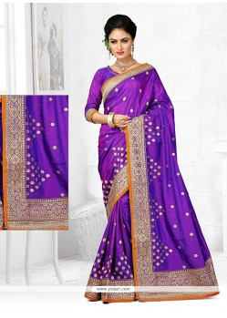 Majesty Art Silk Designer Traditional Saree