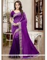 Glamorous Purple Designer Traditional Saree