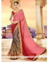 Paramount Patch Border Work Faux Georgette Shaded Saree