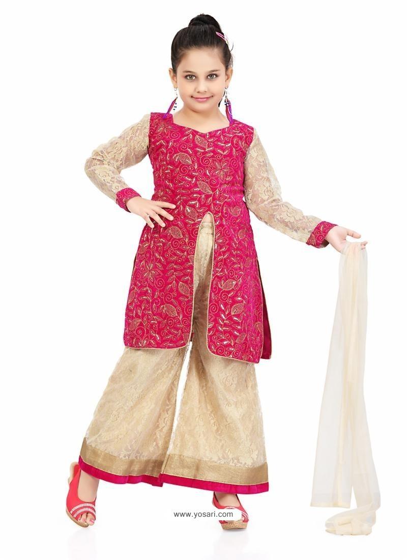 Lovely Art Silk Cream Salwar Kameez
