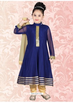 Groovy Beige Art Silk Salwar Kameez