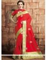 Vivacious Weaving Work Designer Traditional Saree