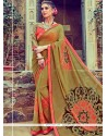 Artistic Faux Georgette Printed Saree