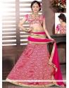 Eye-catchy Brocade Lace Work A Line Lehenga Choli