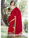 Faux Georgette Maroon Patch Border Work Classic Designer Saree