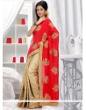 Gambling Beige And Red Silk Saree