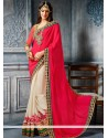 Blooming Pink And White Georgette Designer Saree