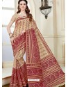 Beige Designer Cotton Saree