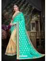 Lustrous Aqua Mint Art Silk Embroidered Saree