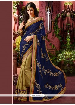 Competent Blue And Beige Sahde Art Silk Saree