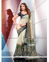 Fab Black And Cream Art Silk Casual Saree