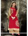 Enchanting Lace Work Georgette Designer Palazzo Salwar Suit