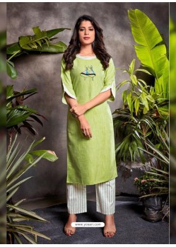 Green Fabulous Readymade Designer Party Wear Palazzo Salwar Suit
