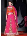 Trendy Zari Work Hot Pink Net A Line Lehenga Choli
