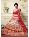 Pretty A Line Lehenga Choli For Bridal