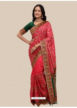 Dark Peach Stylish Designer Wedding Wear Soft Silk Sari